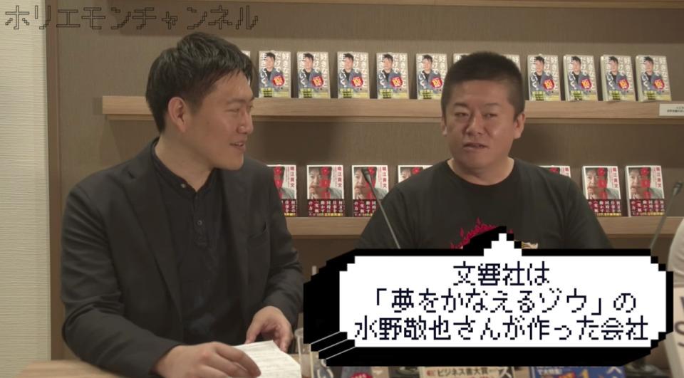 ホリエモン「『うんこ漢字ドリル』の文響社はすごいよ」出版不況時代にヒットを連発する同社の強み 4番目の画像