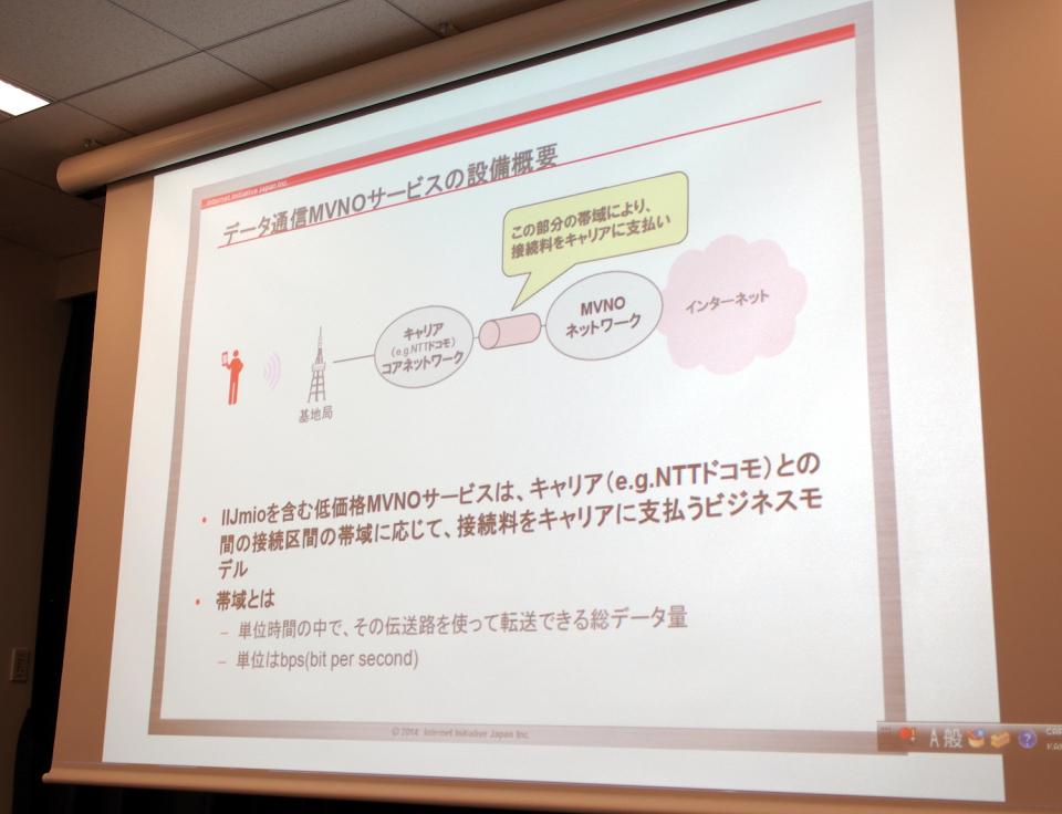 石野純也のモバイル活用術:なんでこんなにスマホ料金が安いの?格安スマホのカラクリ 3番目の画像