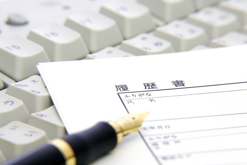 【履歴書の書き方】履歴書に記入する資格取得日がわからないときの対処法 1番目の画像