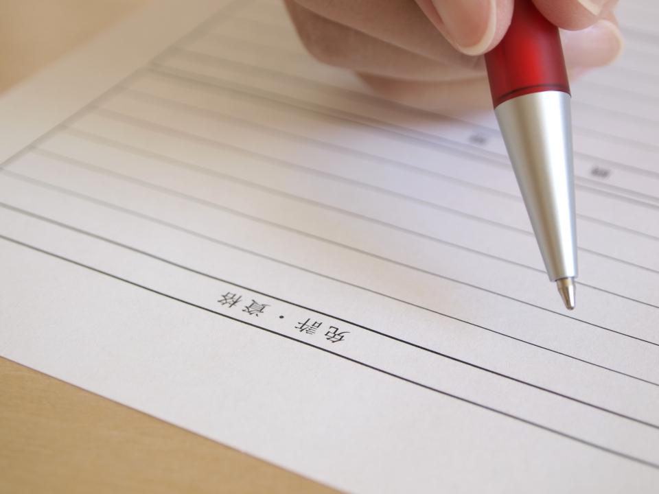【履歴書の書き方】履歴書に記入する資格取得日がわからないときの対処法 2番目の画像