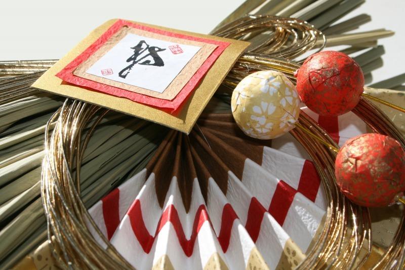 【正月飾り】会社に飾るときの正しい飾り方、飾る時期、外す時期とは? 正月飾りの基本知識を紹介 3番目の画像