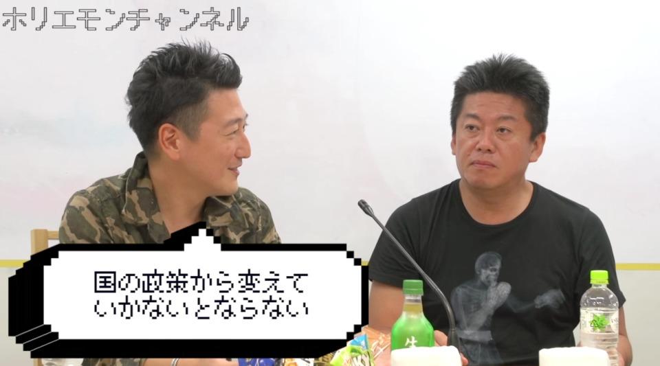 介護士不足の解決手段は?日本の未来を左右する難問に対してホリエモンの意外な回答 3番目の画像