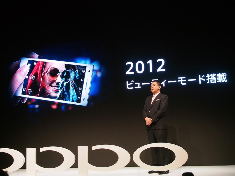 世界シェア4位中国スマホメーカー「OPPO」が日本上陸!大人気のカメラ機能は日本でヒットするか? 3番目の画像