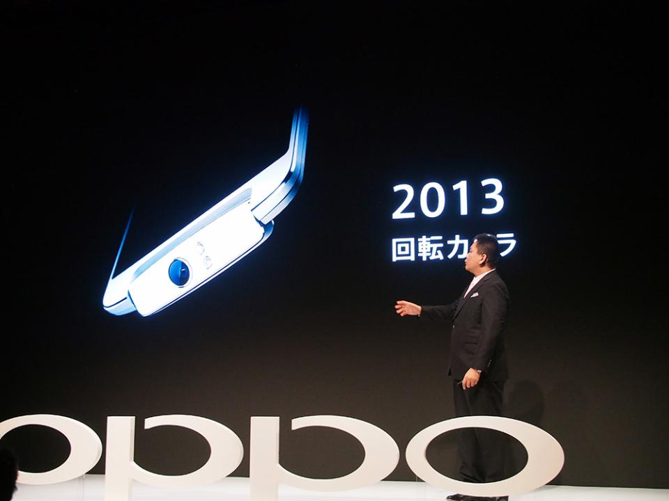 世界シェア4位中国スマホメーカー「OPPO」が日本上陸!大人気のカメラ機能は日本でヒットするか? 4番目の画像