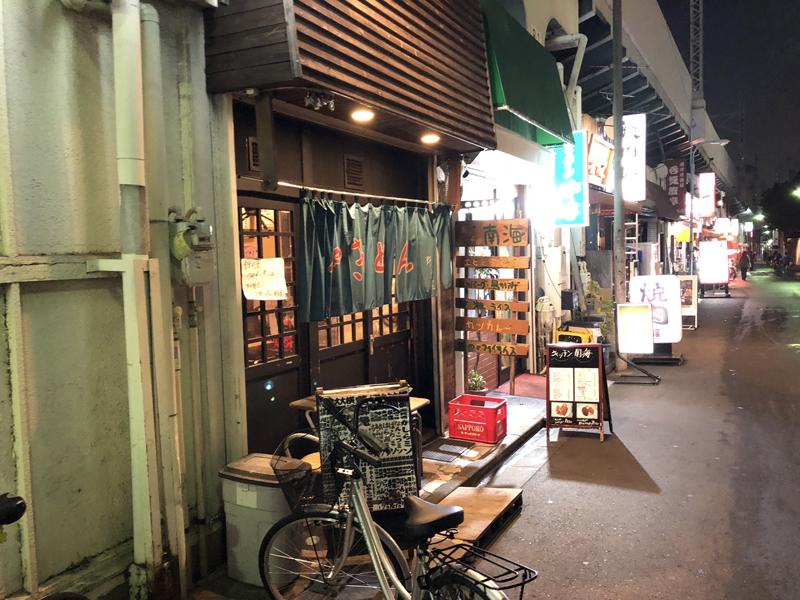 高円寺、アルコールコール。もつとキンミヤ梅割りの店「野方屋」 1番目の画像