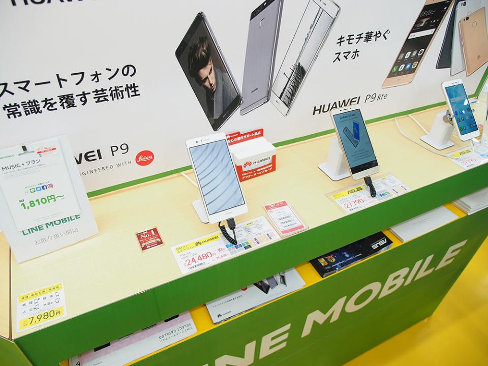 石野純也のモバイル活用術:ソフトバンクがLINEモバイルを傘下に収めた狙い 1番目の画像