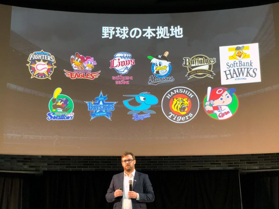 西田宗千佳のトレンドノート:プロ野球もJリーグも手に入れた「DAZN」の今 2番目の画像