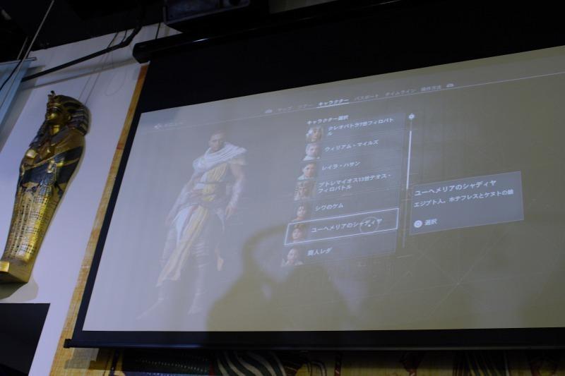 アクションゲームで歴史をお勉強?「アサシン クリード オリジンズ」新モードで古代エジプトを満喫! 9番目の画像