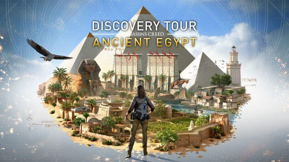 アクションゲームで歴史をお勉強?「アサシン クリード オリジンズ」新モードで古代エジプトを満喫! 6番目の画像