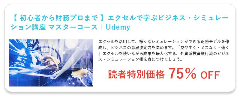 元リクルート最年少執行役員 Kaizen須藤氏が語る「次の10年で活躍するために不可欠なスキル」 13番目の画像