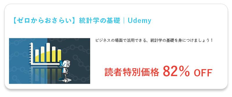 元リクルート最年少執行役員 Kaizen須藤氏が語る「次の10年で活躍するために不可欠なスキル」 19番目の画像