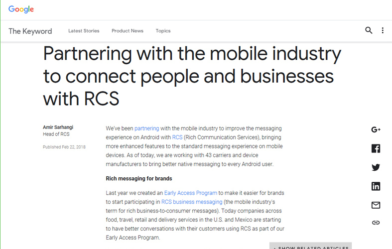 石野純也のモバイル活用術:大手通信3キャリアが導入予定といわれる「RCS」ってどんなサービス? 3番目の画像