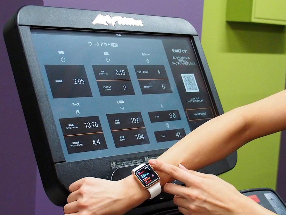 石野純也のモバイル活用術:Apple WatchのGymkit対応によりジムでの使い勝手が向上 5番目の画像