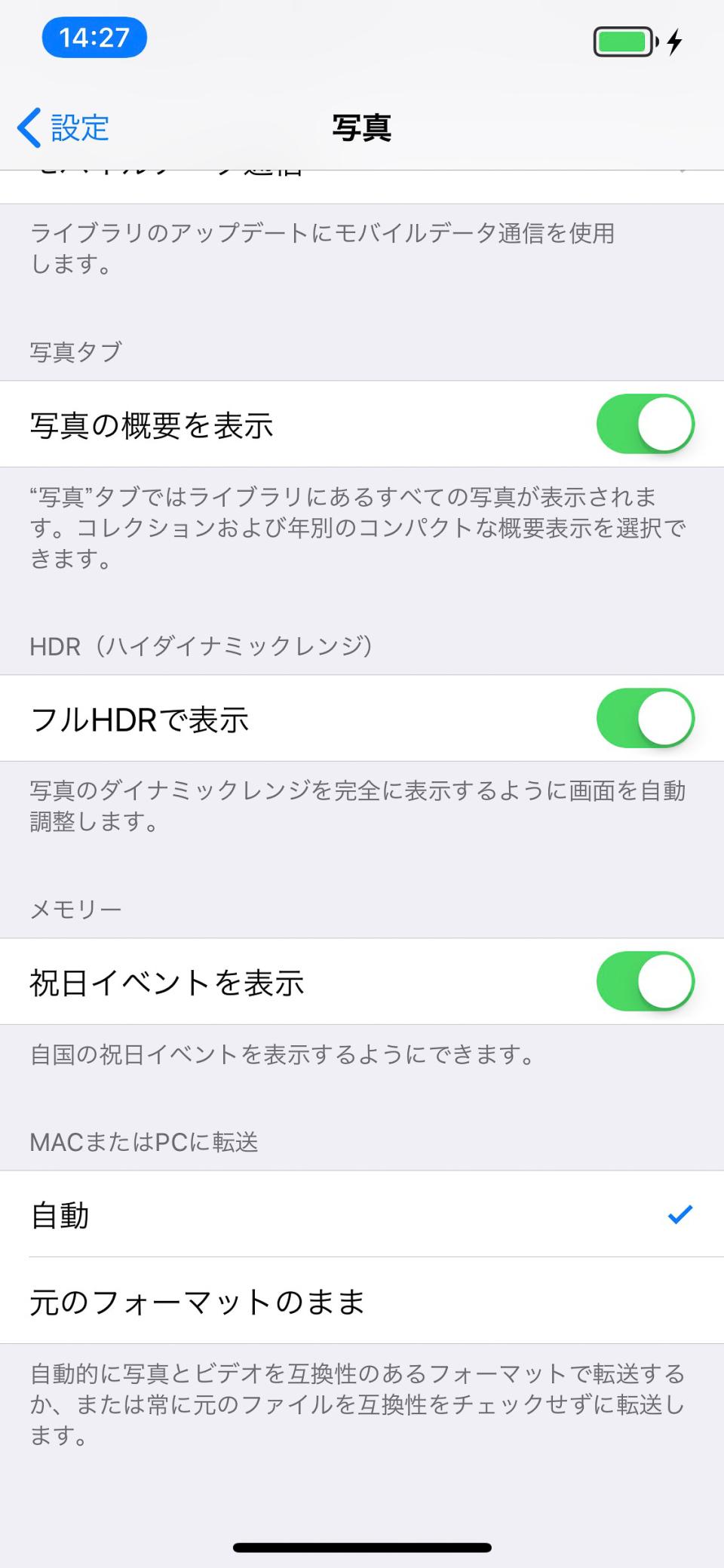 西田宗千佳のトレンドノート:iPhoneなどで採用されてる新画像フォーマット「HEIF」とは? 3番目の画像