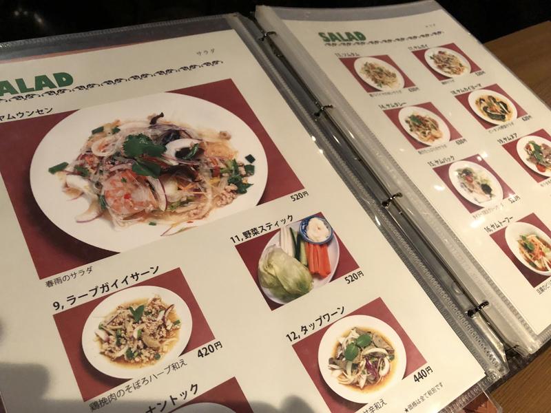 高円寺、アルコールコール。本場を想う味、タイ料理居酒屋「バーン・イサーン」 7番目の画像
