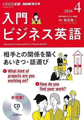 英語が苦手な社会人におすすめ!英語嫌いを克服するための5つの勉強法 3番目の画像