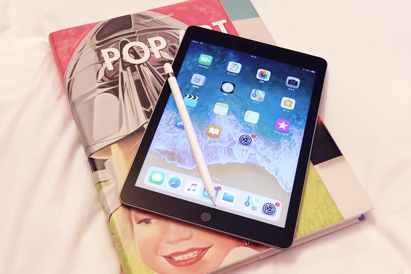 西田宗千佳のトレンドノート:新iPadとiPad Pro、今買うならどのiPadが正解?不正解? 2番目の画像
