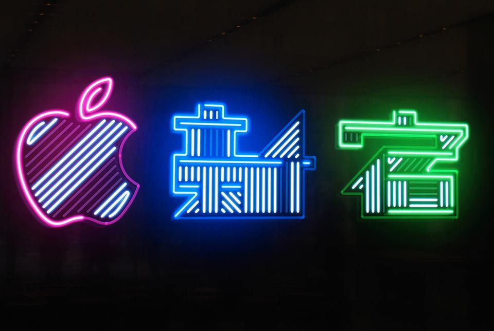 石野純也のモバイル活用術:オープン直前!Apple新宿の全貌をいち早くレポート 1番目の画像