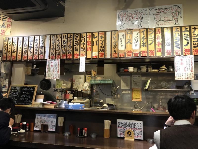 高円寺、アルコールコール。ミノ刺しと冷製レバーが食べれる牛専門店「牛八」 4番目の画像