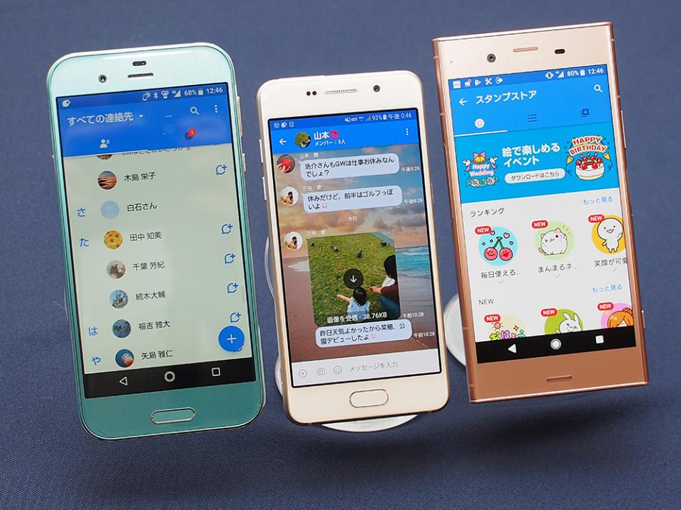 石野純也のモバイル活用術:LINEとどう違う?KDDIなど大手3社がスタートさせる「+メッセージ」を解説 1番目の画像