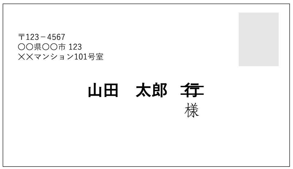 【職場の同僚・上司などの関係別】結婚式の招待状返信メッセージ文例集&書き損じの対処法 2番目の画像