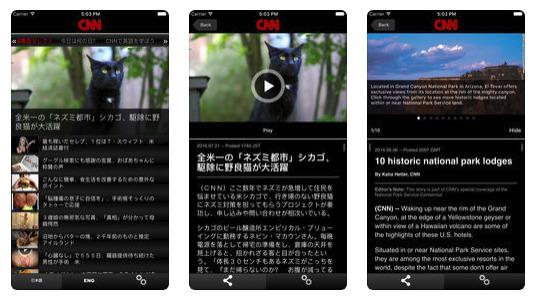 【種類別】いつでも情報収集ができる無料ニュースアプリ8選 4番目の画像