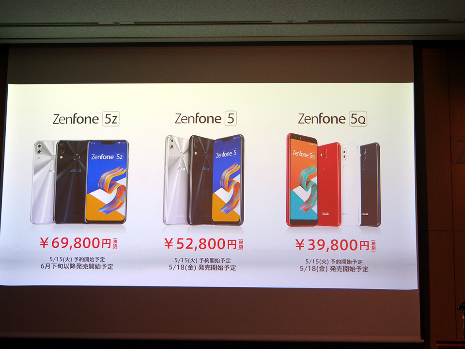 石野純也のモバイル活用術:ASUS渾身のZenFone 5はAIとスマホを融合させた有能SIMフリースマホ 2番目の画像