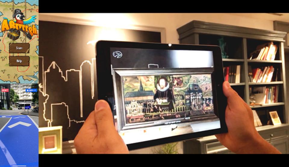 西田宗千佳のトレンドノート:iPhone/iPadのARアプリは進化していた!使える・遊べるアプリ3本 1番目の画像
