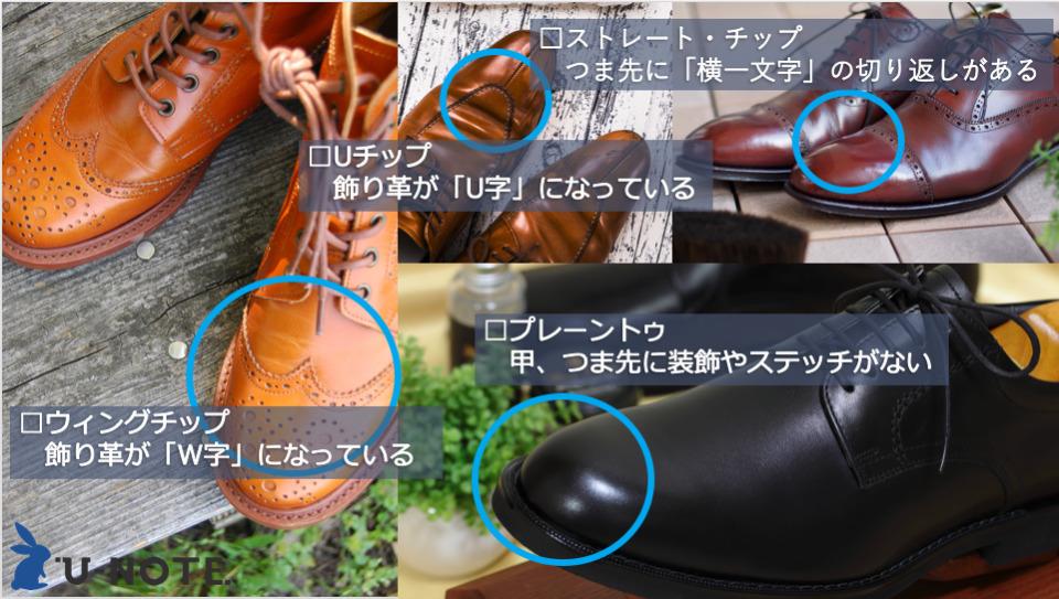 スーツ姿は「革靴」で決まる。おすすめのビジネスシューズ&失敗しない革靴の選び方 7番目の画像