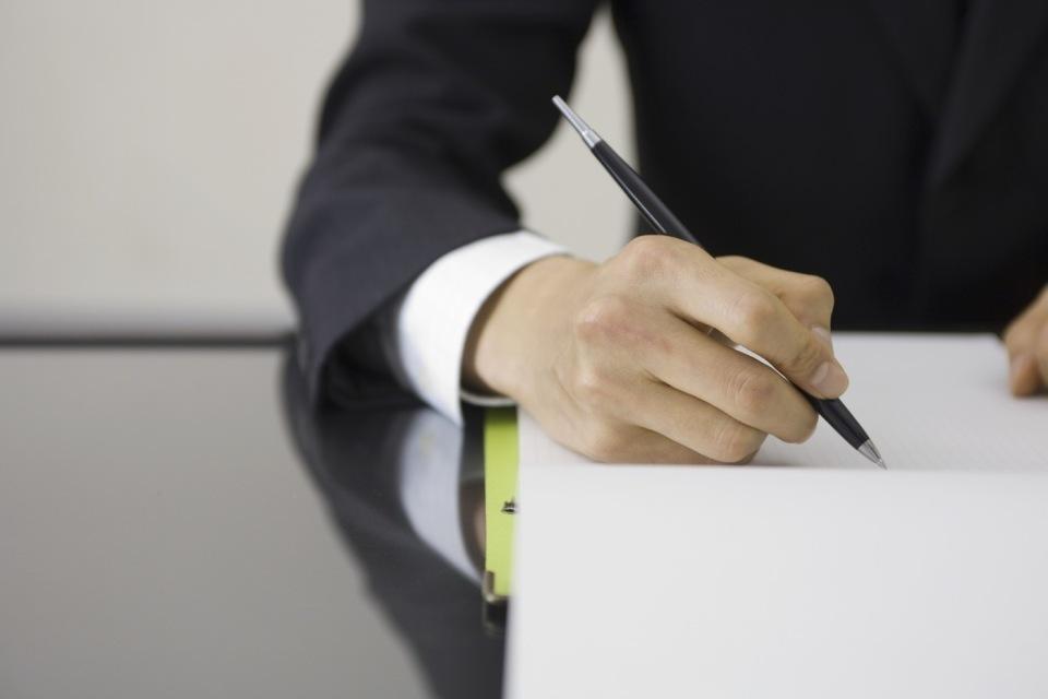 落ちない履歴書!転職活動を成功させる「志望動機」の書き方 4番目の画像