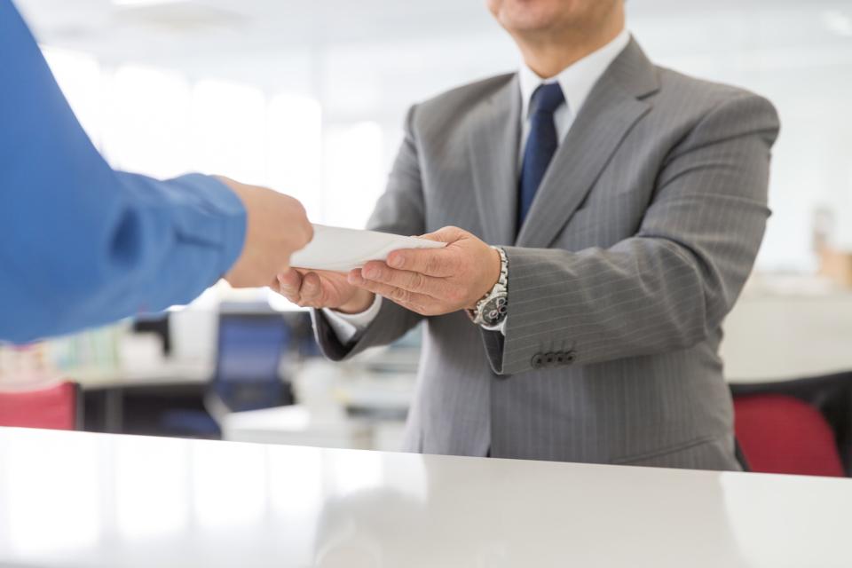 【保険・年金の正しい手続き方法】退職後に欠かせない「保険・年金」手続きの仕方を解説! 8番目の画像