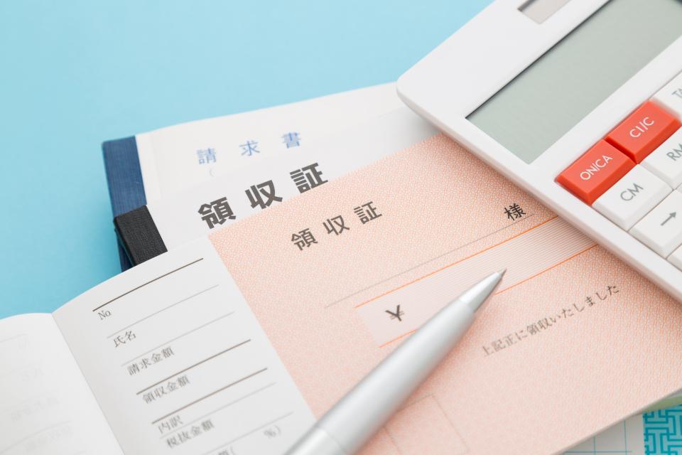 【領収書に収入印紙を貼る理由】印紙が必要になるのは○万円から! 6番目の画像