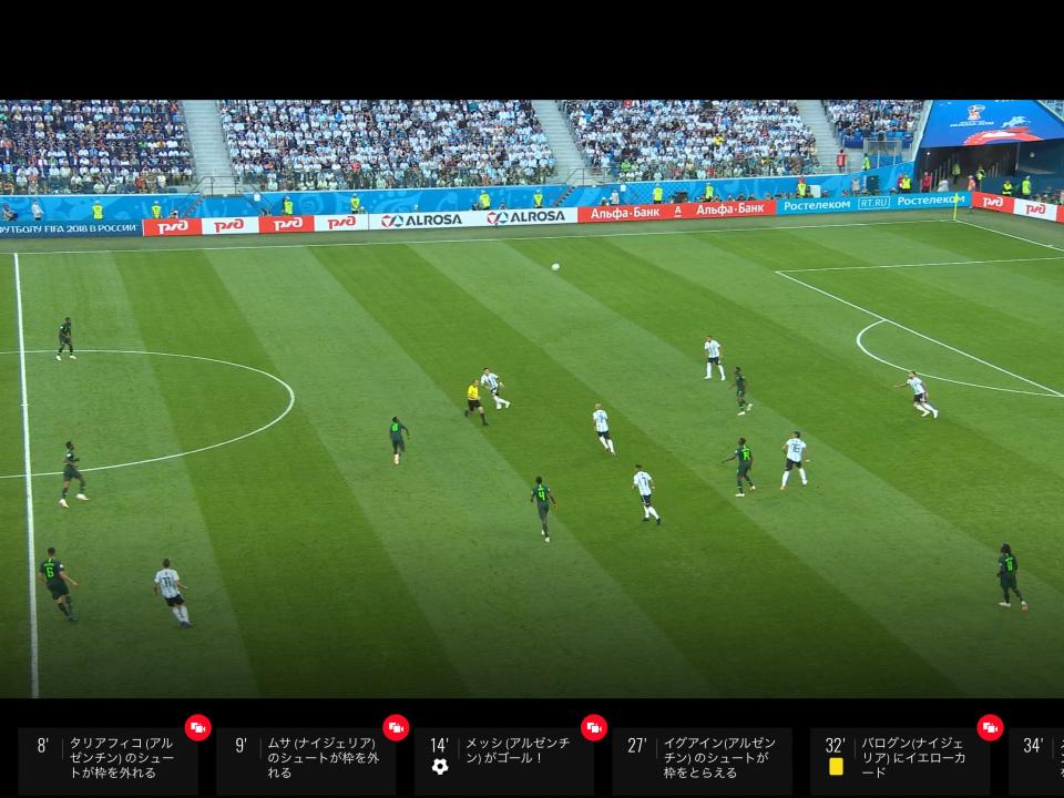 西田宗千佳のトレンドノート:ワールドカップを楽しむなら「NHKのネット配信」を使おう! 6番目の画像