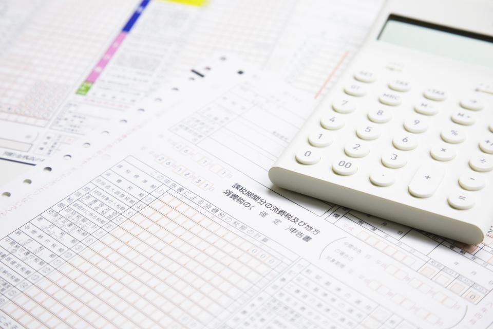 副業がバレる原因は「税金」にあり!副業に関する税金の基礎知識を解説 3番目の画像