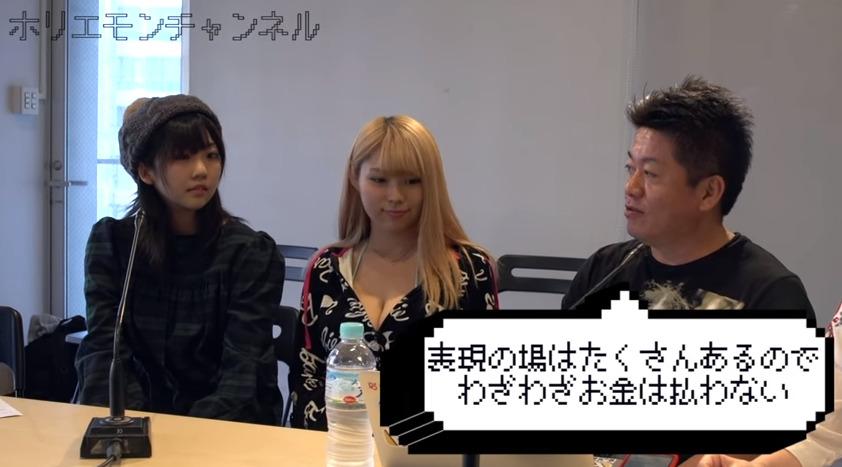 アイドルの収入ってどれくらい?ホリエモンと小田吉男が語る「アイドル課金事情」 3番目の画像