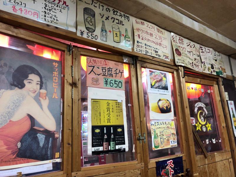 高円寺、アルコールコール。日本人でも心がほどける韓国料理「オムニマッ母の味 」 1番目の画像