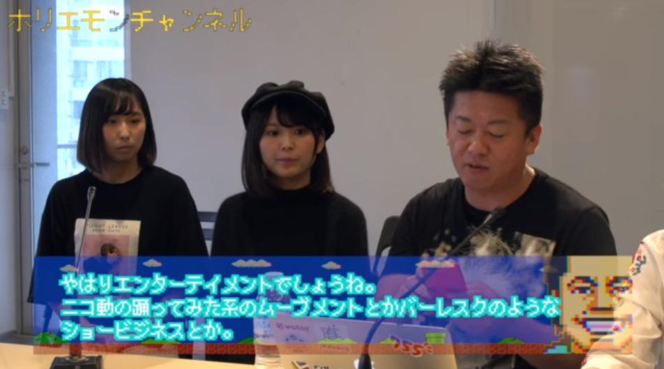 「テレビ出演=プロフェッショナル」というイメージの崩壊。小田吉男が語る「プロと素人のボーダーレス化」 2番目の画像