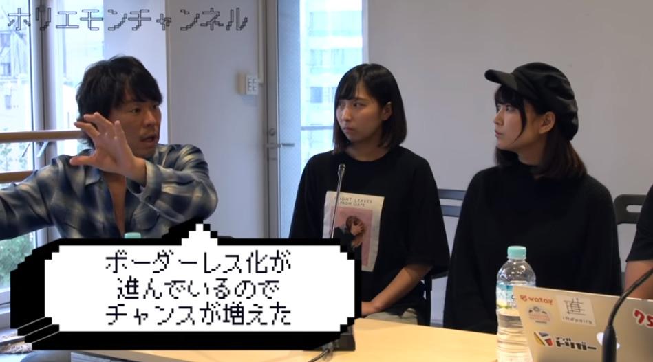「テレビ出演=プロフェッショナル」というイメージの崩壊。小田吉男が語る「プロと素人のボーダーレス化」 1番目の画像