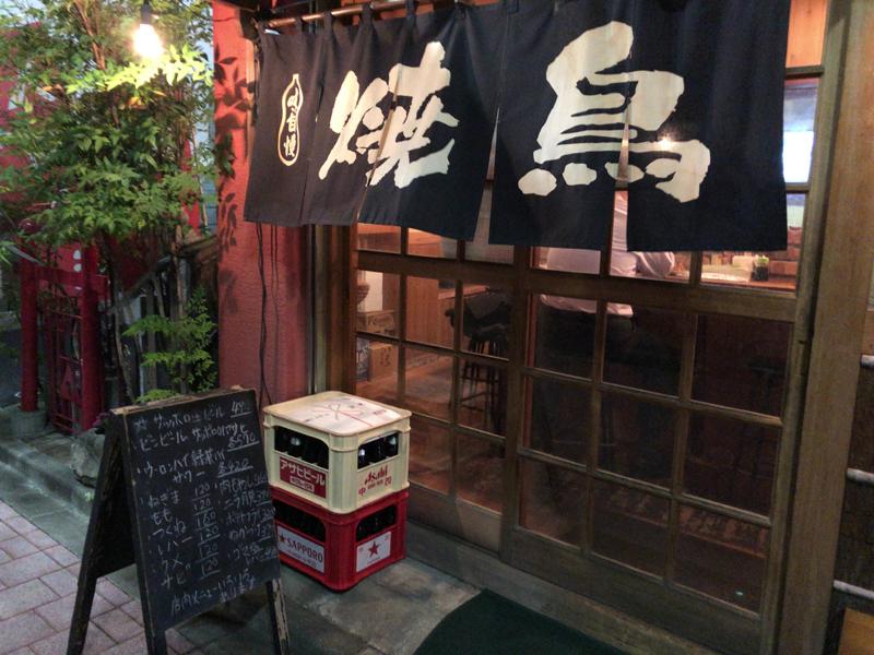 高円寺、アルコールコール。懐かしの味、バイスサワーでしっとり飲み「やきとり Sugi」 2番目の画像