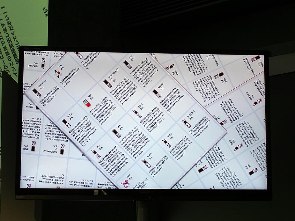 石野純也のモバイル活用術:INFOBARって知ってる?復活したデザインケータイ「INFOBAR xv」 8番目の画像