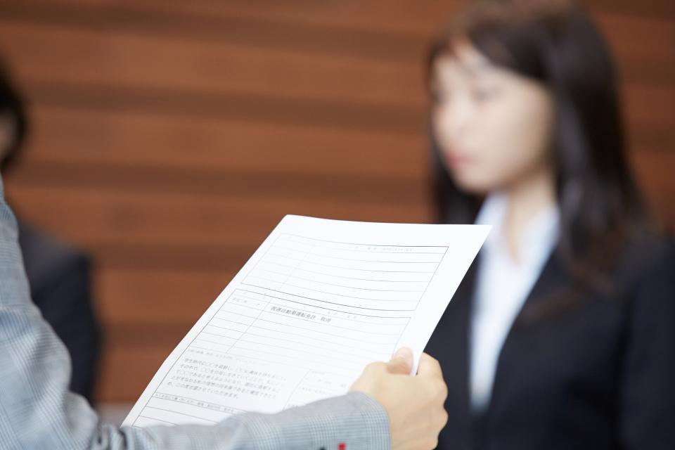 【例文】「職務経歴書の自己PR」の書き方 転職活動の悩みを解決! 3番目の画像