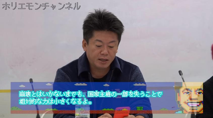 ビットコインで日本崩壊?ホリエモンとALIS代表安昌浩が教える「ビットコインの現状」。 2番目の画像