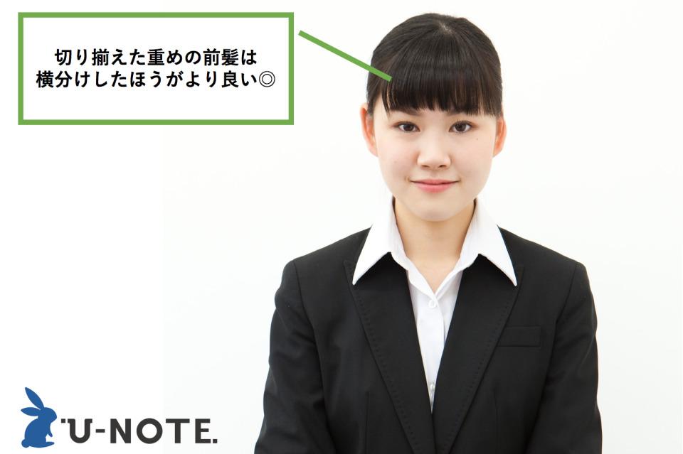 【履歴書写真マニュアル】転職活動における履歴書写真の撮り方の正解とは? 3番目の画像