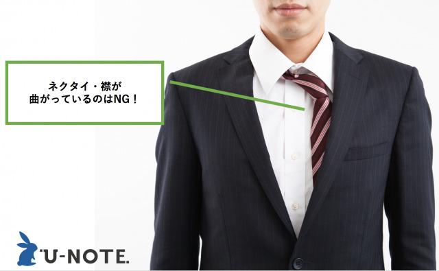 【履歴書写真マニュアル】転職活動における履歴書写真の撮り方の正解とは? 6番目の画像