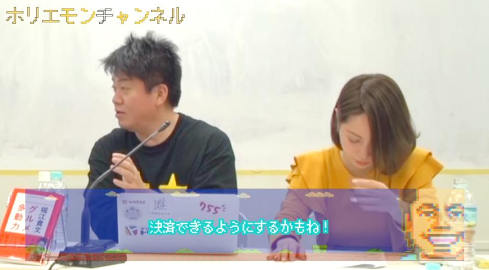 ホリエモンとAMPLE霜田元毅、小田吉男が語る「仮想通貨ビジネス」の今 2番目の画像