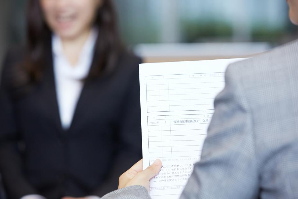 【履歴書】履歴書を郵送する際の「封筒の書き方」 2番目の画像