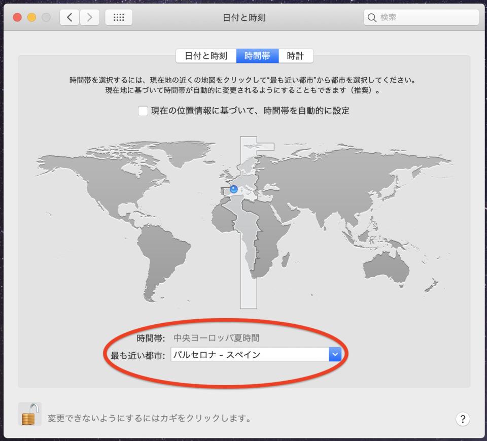 西田宗千佳のトレンドノート:「2年限定サマータイム」はどれだけ無駄なのか 2番目の画像