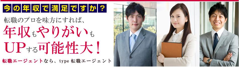 【年齢・スキル別】おすすめの転職サイト・転職エージェント41選 22番目の画像