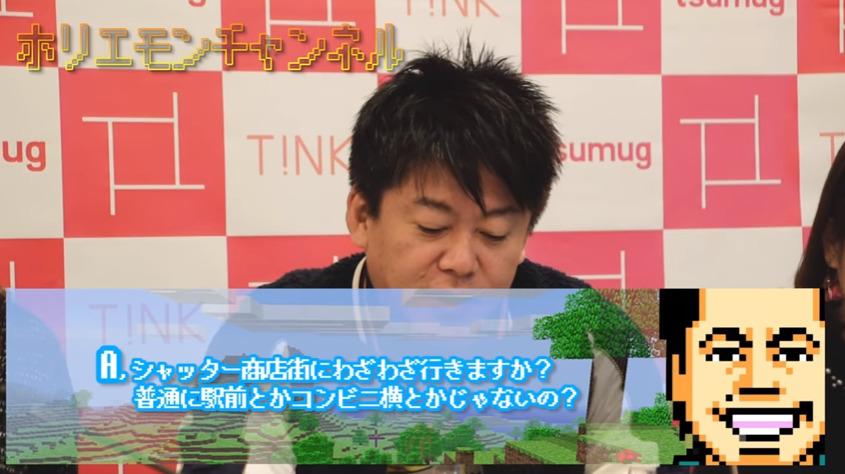 スマートロックを開発するtsumugの牧田恵里と小笠原治が再配達問題の意外な解決策を考案! 2番目の画像