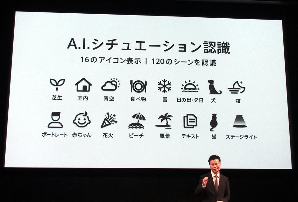 """石野純也のモバイル活用術:中国スマホメーカーOPPOから新機種、そこから見えた日本市場に賭ける""""本気"""" 4番目の画像"""